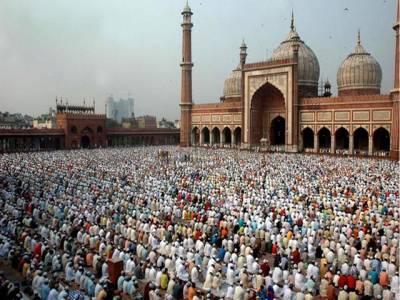 2050ءتک بھارت سب سے زیادہ مسلمان آبادی والا ملک بن جائیگا