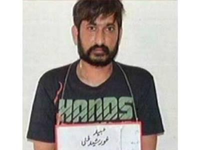 عبید کے ٹو کو پولیس اہلکار کے قتل میں شناخت کرنے والا گواہ منحرف ہوگیا
