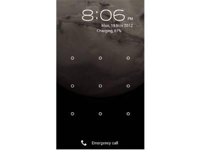 اینڈرائڈ سمارٹ فون پر پیٹرن لاک توڑنے کا آسان طریقہ