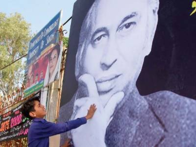 پشاورمیں ذوالفقار علی بھٹو کی برسی کی تقریب کے دوران بد نظمی