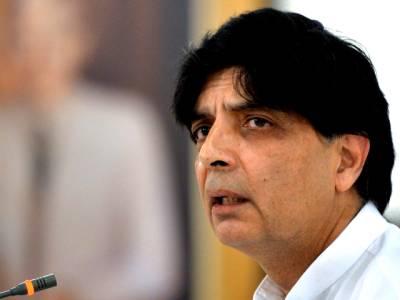 کراچی میں پی ٹی آئی جلسوں کی سیکیورٹی یقینی بنائی جائے: وزیر داخلہ کی ہدایت