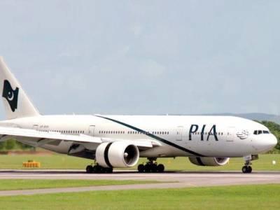 34پاکستانیوں کوکل طیارے کے ذریعے حدیدہ لایا جائے گا:کرائسز مینجمنٹ سیل