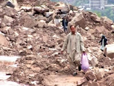 زلزلہ متاثرہ علاقے میں لینڈ سلائیڈنگ ، مکینوں کی ہجرت شروع