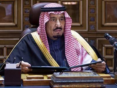 ایران ایٹمی معاہدے میں عربوں کا تحفظ یقینی بنایا جائے: سعودی عرب