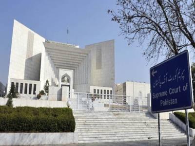 دھاندلیوں کی تحقیقات کیلئے جوڈیشل کمیشن کے قیام بارے خط سپریم کورٹ کو موصول