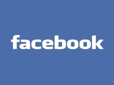 دنیا میں تاریخ میں پہلی مرتبہ فیس بک پر طلاق،عدالت نے اجازت دیدی