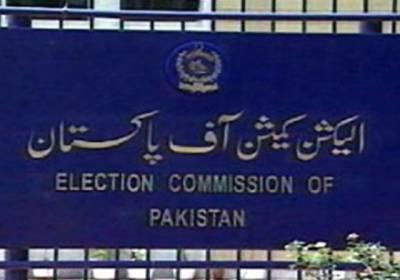 بلدیاتی انتخابات، الیکشن کمیشن نے ہدایت نامہ جاری کر دیا