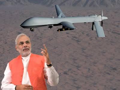 بھارت کااپنے شہریوں کی آنکھوں میں مرچیں ڈالنے کا منصوبہ،ڈرون استعمال ہوگا