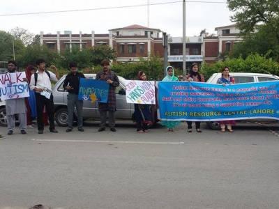 آٹزم ریسورس سینٹر کے زیر اہتمام پنجاب یونیورسٹی میں آگاہی مہم