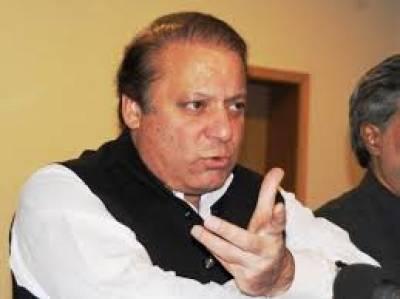 قوم سانحہ گیاری کے شہداءکو خراج تحسین پیش کر تی ہے:وزیر اعظم