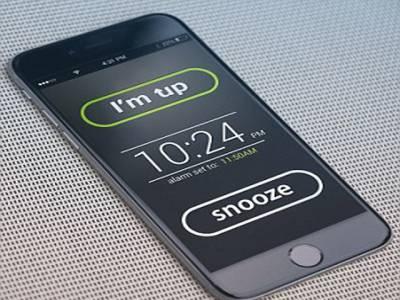 وہ موبائل الارم جو آپ کو بستر سے جھنجھوڑ کر اٹھا دے گا