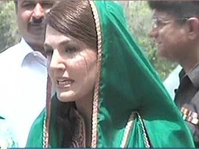 """سیاست میں ایک """"خان"""" ہی کافی ہے : ریحام خان"""