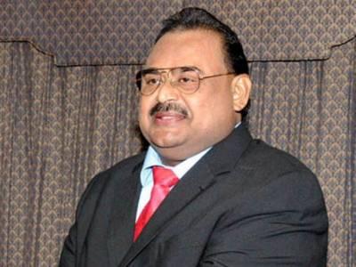 منی لانڈرنگ کیس ، الطاف حسین کی ضمانت میں 9 جولائی تک کی توسیع