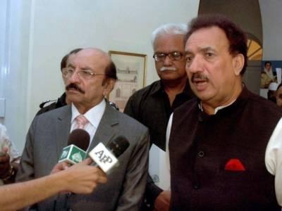 وزیر اعلی سندھ کی رحمان ملک سے ملاقات،پارٹی امور اور سیاسی صورتحال پر تبادلہ خیال