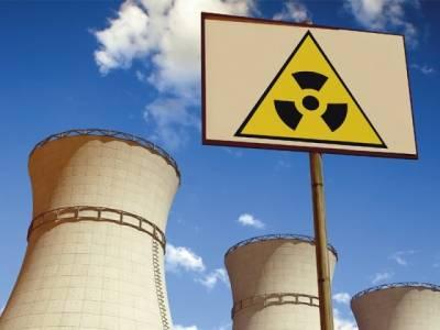 ترکی میں پہلے جوہری توانائی پلانٹ کی تعمیر شروع