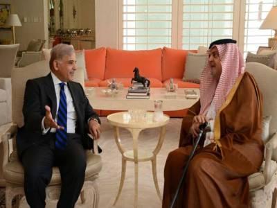 وزیر اعلیٰ شہباز شریف کی وفد کے ہمراہ سعودی عرب سے واپسی