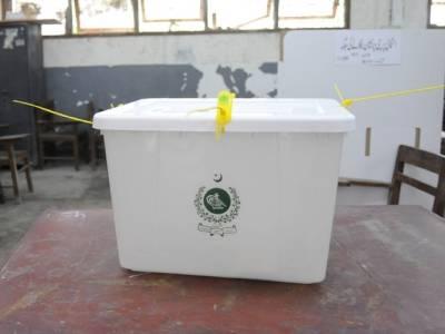 جوڈیشل کمیشن، سیاسی جماعتوں نے مبینہ دھاندلی کے ثبوت اکٹھے کرنا شروع کر دیئے