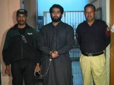 جامعہ پنجاب کی کنٹین سے گرفتار ملزم کالعدم تنظیم کا صوبائی سربراہ نکلا ، اہم انکشافات
