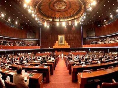 پارلیمنٹ کا مشترکہ اجلاس شروع