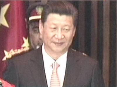 چینی صدر کو ایوان صدر میں' نشان پاکستان 'سے نوا ز دیا گیا