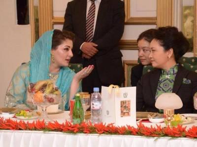 وزیر اعظم نے چینی صدرکی اہلیہ کی مہمان داری کی ذمہ داری اپنی صاحبزادی مریم نواز کو دے دی