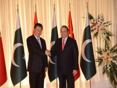چین پاکستان کی سرحد کے قریب بلند ترین ایئرپورٹ بنائے گا