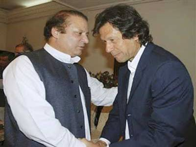 پارلیمنٹ کا مشترکہ اجلاس، رخصتی کے وقت نواز شریف اور عمران خان کے درمیا ن نوک جھوک
