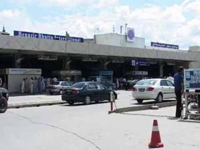 طیارہ حادثے سے بال بال بچ گیا، بے نظیرایئرپورٹ پر ہنگامی لینڈنگ