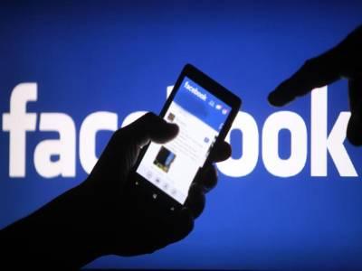 فیس بک کا نیا فیچر، اب ناموں کا تلفظ بھی بنائے گا