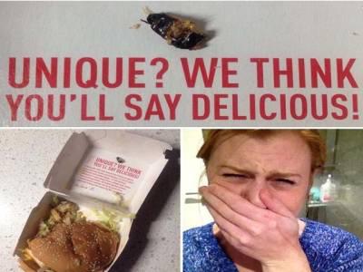 اس خاتون کے برگر سے اتنی غلیظ چیز نکلی کہ جان کر اگلی مرتبہ آپ بھی میکڈونلڈ کھانے سے پہلے سوچنے پر مجبور ہو جائیں گے