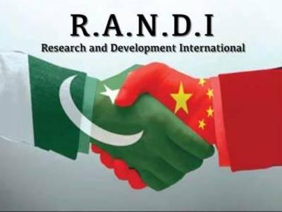 چینی صدر کے دورہ پاکستان پر بھارتیوں کو کتنی ڈھیر ساری مرچیں لگیں ہیں،یہ خبر پڑھ کر آپ بھی جان جائیں گے