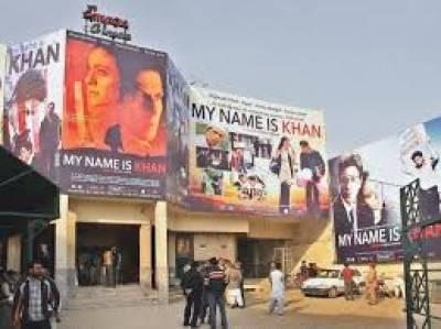 سینما گھروں پر 20فیصد انٹرٹینمنٹ ٹیکس کی بحالی کی سرکاری اپیل مسترد
