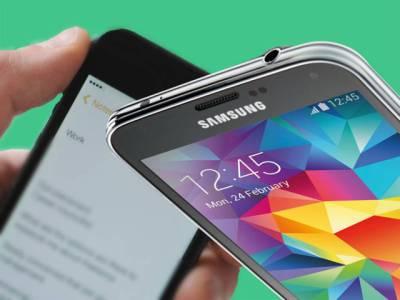 موبائل فون پر ،'سگنل بار 'کا کیا مطلب ہوتا ہے ؟جواب آپ کے تمام اندازے غلط ثابت کر د ے گا