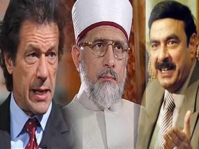 تحریک انصاف کے سابق اتحادی عمران خان سے سخت ناراض ، الگ اتحاد بنا لیا