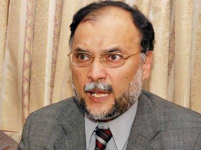 بھارت کو چینی صدر کے دورہ پاکستان پر اعتراض نہیں ہونا چاہئے: احسن اقبال