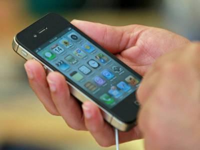 چین نے کمال ہی کر دیا ،ایسی ایپ بنا دی کہ غنڈے آپ کی خدمت میں حاضر
