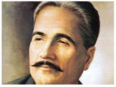 علامہ اقبال کی چین کے بارے میں وہ پیشگوئی جسے چینی صدر نے پاکستانی پارلیمنٹ میں کھڑے ہوکر فخر سے بتایا