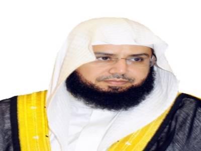 امام کعبہ کی پاکستان آمد،نماز جمعہ بھی پڑھائیں گے