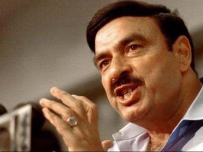 شیخ رشید احمد نے بلاول کو 'بلورانی' کہنے پر معذرت کرلی، پیپلزپارٹی کیلئے سیٹی بجانے کی انتظار ہے: سربراہ عوامی مسلم لیگ