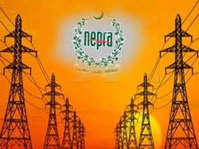 نیپرانے 4.42روپے فی یونٹ بجلی سستی کرنے کا نوٹیفکیشن جاری کردیا