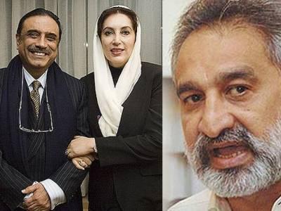 بینظیر دلبرداشتہ ہوکرزرداری سے طلاق لینا چاہتی تھیں: ذوالفقار مرزا