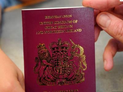 دنیا کے طاقتورترین پاسپورٹس کی فہرست سامنے آگئی ، سویڈش پاسپورٹ بازی لے گیا