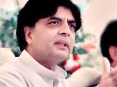 ڈی جی ایف آئی اے بڑے چوروں کو نہیں پکڑ سکتے تو عہدہ چھوڑ دیں؛چوہدری نثار علی خان