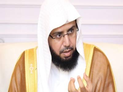 امام کعبہ7 روزہ دورے پر لاہور پہنچ گئے