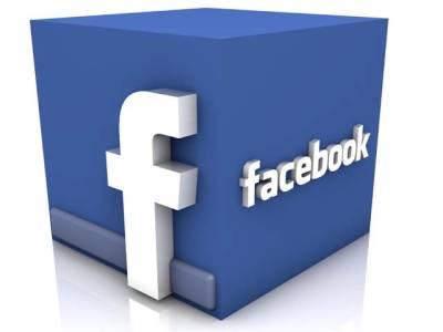"""""""فیس بک"""" کے منافع میں 20 فیصد کمی"""