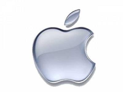 ایپل کے لوگو میں 'کھایا ہوا ' سیب کیوں استعمال کیا جاتا ہے؟ وجہ سامنے آ گئی
