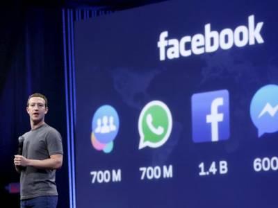 فیس بک میں اہم تبدیلی آنے والی ہے ،آپ بھی تیار ہو جائیں