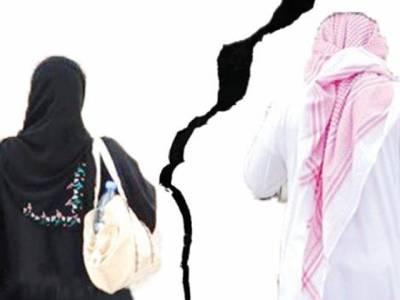 سعودی عرب میں سب سے زیادہ طلاقیں کس وجہ سے ہوتی ہیں ؟ناقابل یقین حقائق سامنے آگئے
