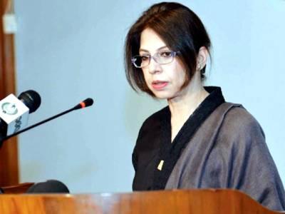 پاکستانی مشن ریاض میں گرنے والی عمارت سے متعلق معلومات لے رہا ہے: دفتر خارجہ