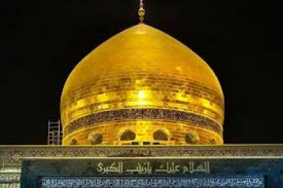 حضرت سید ہ زینب رضی اللہ عنہاکا یوم شہادت 15رجب کو منایا جائے گا